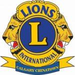 Calgary Chinatown Lions Club